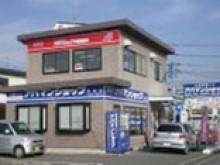 アパマンショップ尾道店