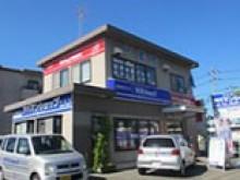 アパマンショップ福山店