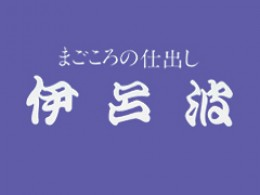 株式会社伊呂波