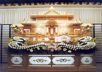 有限会社ミヤオク葬祭