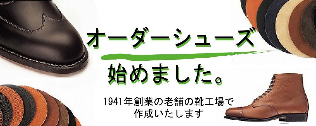 株式会社ナカムラ 事業内容の写真