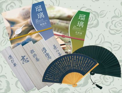 松本ギフト株式会社 事業内容の写真