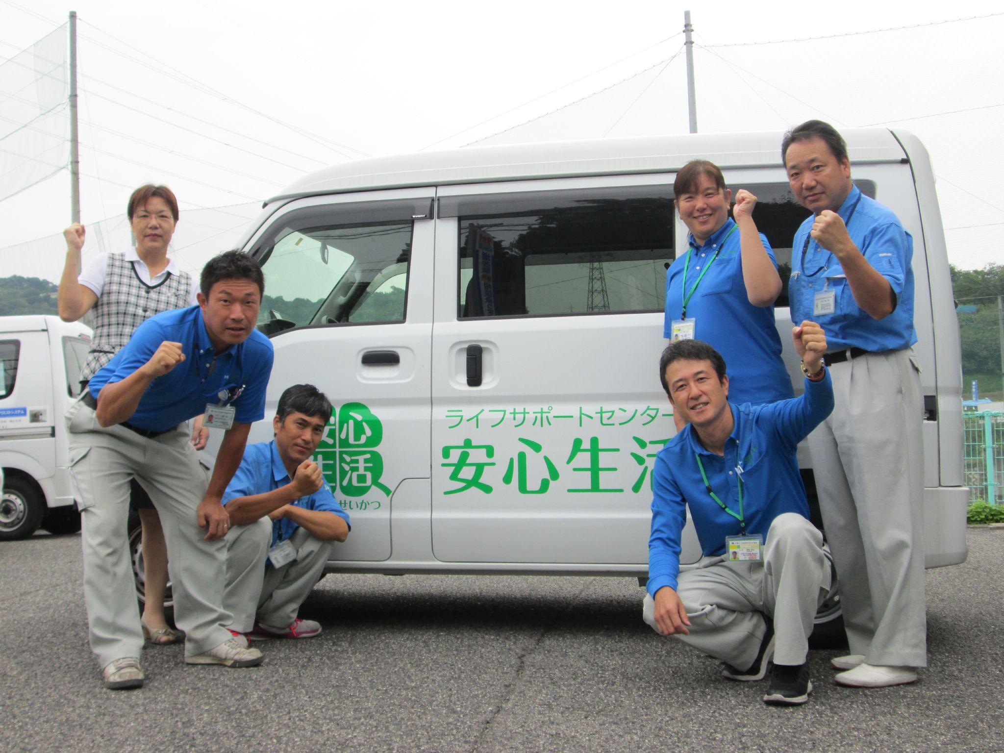 広島ガス住設㈱ 福山支店 ライフサポートセンター安心生活 事業内容の写真